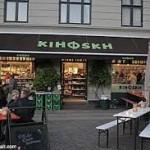 Kihoskh på Sdr. Boulevard